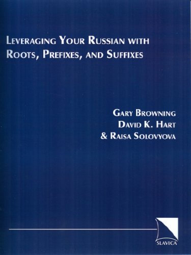 Leveraging Your Russian with Roots, Prefixes, and Suffixes   2001 edition cover
