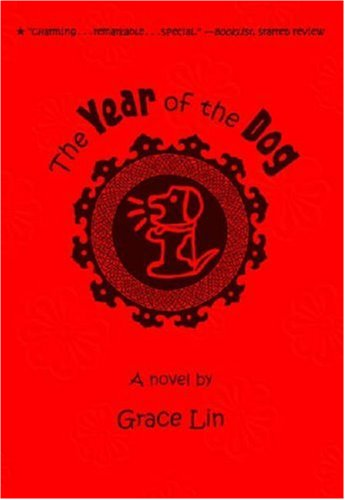 Year of the Dog   2007 edition cover