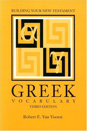 Building Your New Testament Greek Vocabulary  3rd 2001 edition cover