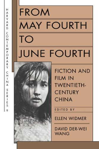 From May Fourth to June Fourth Fiction and Film in Twentieth-Century China  1993 edition cover
