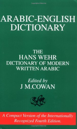 Dictionary of Modern Written Arabic 4th 1994 edition cover