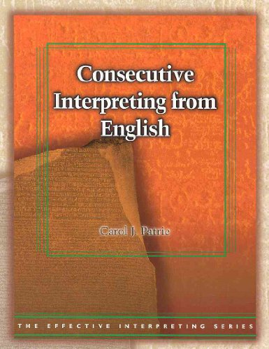 Consecutive Interpreting from English   2009 edition cover