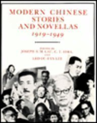 Modern Chinese Stories and Novellas, 1919-1949   1981 edition cover