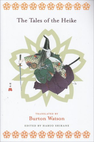 Tales of the Heike   2008 edition cover