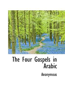 Four Gospels in Arabic N/A 9781113934031 Front Cover