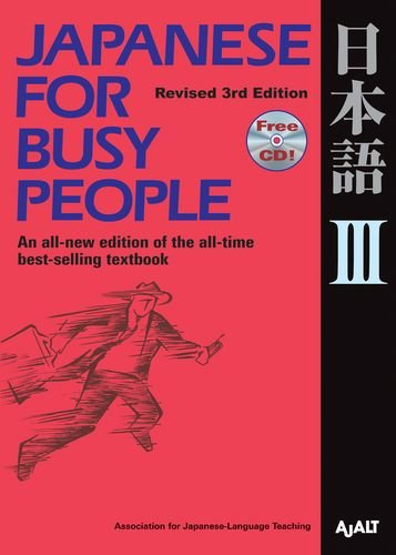 Japanese for Busy People III  3rd 2012 edition cover
