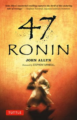 47 Ronin  N/A edition cover