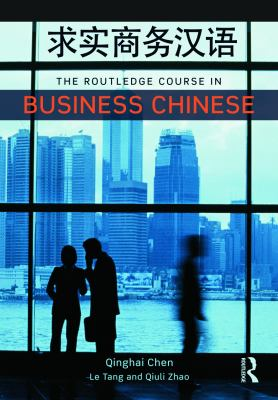 Routledge Course in Business Chinese   2013 edition cover