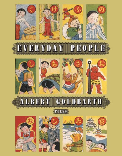 Everyday People Poems N/A edition cover