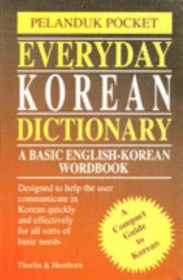 Pelanduk Pocket Everyday Korean Dictionary: A Basic English-korean Wordbook  2007 edition cover