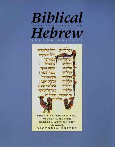 Biblical Hebrew Set  2nd 2005 (Revised) edition cover