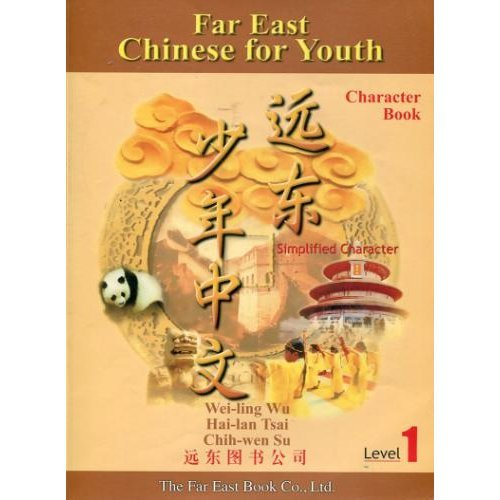 Far East Chinese for Youth Character Book Level 1: Simplified Character 1st 2000 edition cover