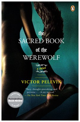 Sacred Book of the Werewolf  N/A edition cover
