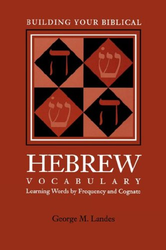 Building Your Biblical Hebrew Vocabulary Learning Words by Frequency and Cognate 2nd 2001 edition cover
