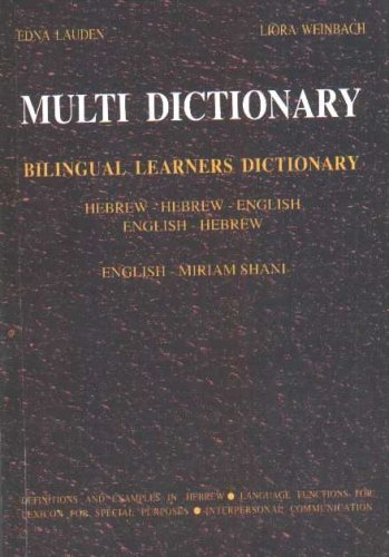 Multi Dictionary Bilingual Learners Dictionary Hebrew-Hebrew-English, English-Hebrew  2006 edition cover
