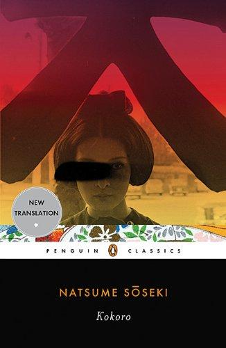Kokoro   2010 edition cover