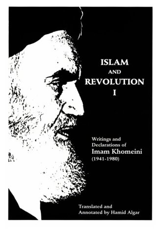Islam and Revolution Writings and Declarations of Imam Khomeini N/A 9780933782037 Front Cover