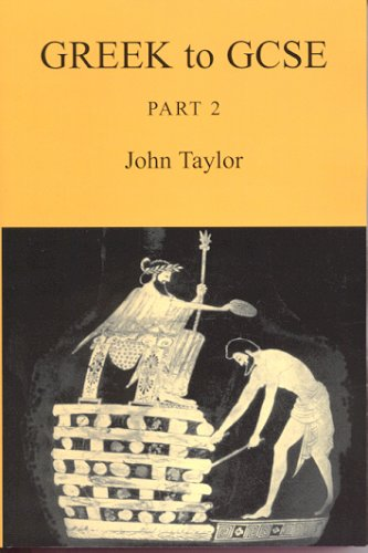 Greek to GCSE  2nd 2007 (Revised) edition cover
