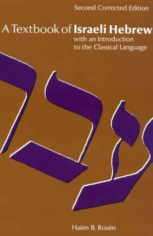 Textbook of Israeli Hebrew  2nd 1976 9780226726038 Front Cover