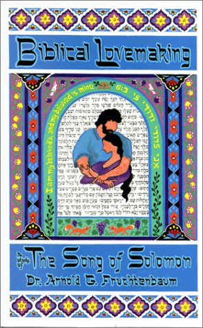 Biblical Lovemaking : A Study of the Song of Solomon Reprint  edition cover