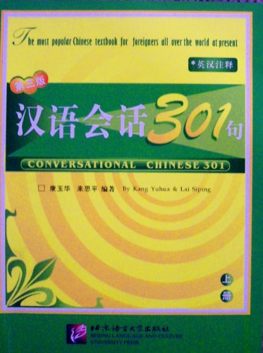CONVERSATIONAL CHINESE 301 1st edition cover