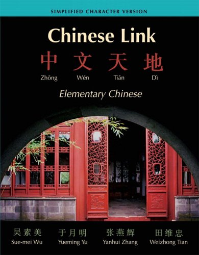 Chinese Link Elementary Chinese  2006 edition cover