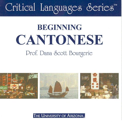 Beginning Cantonese  N/A 9781929986040 Front Cover