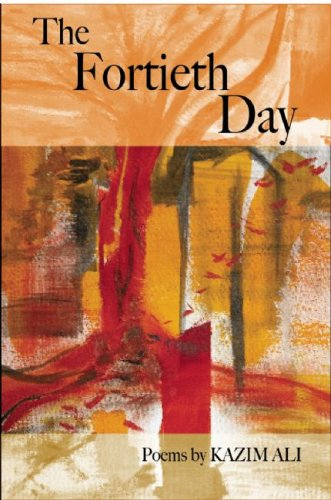 Fortieth Day   2007 edition cover