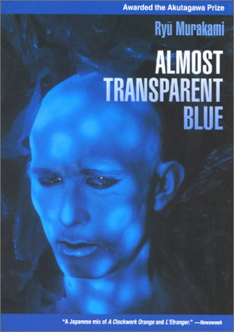 Almost Transparent Blue  N/A edition cover