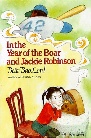 In the Year of the Boar and Jackie Robinson  N/A 9780060240042 Front Cover