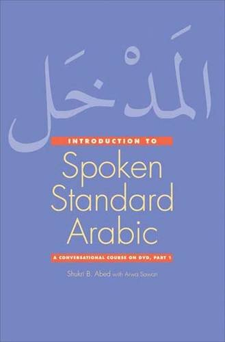 Introduction to Spoken Standard Arabic A Conversational Course  2010 9780300159042 Front Cover