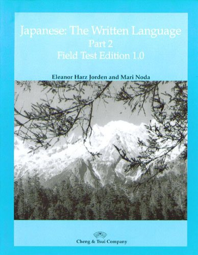 Japanese the Written Language N/A edition cover