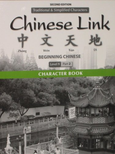 Chinese Link Beginning Chinese, Traditional and Simplified 2nd 2011 edition cover