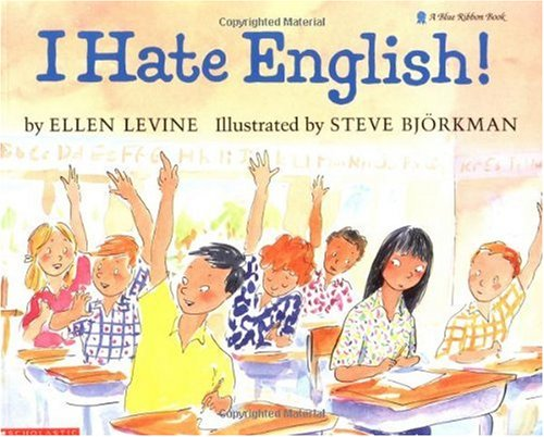 I Hate English!  97th edition cover