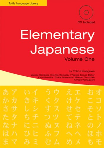 Elementary Japanese   2005 edition cover