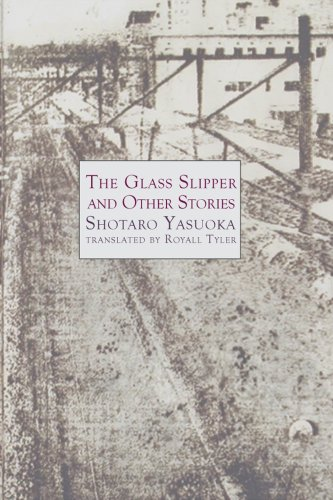 Glass Slipper and Other Stories   2008 edition cover