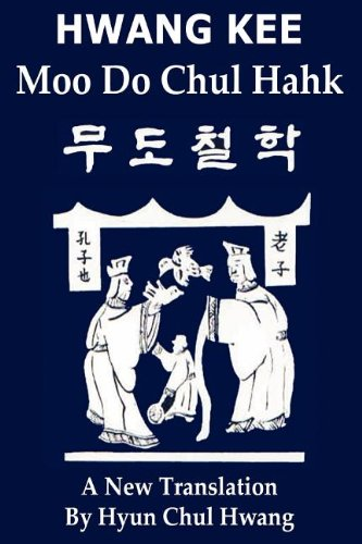 Moo Do Chul Hahk A New Translation N/A edition cover