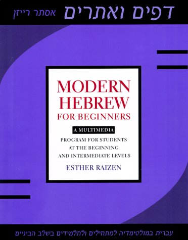 Modern Hebrew for Beginners A Multimedia Program for Students at the Beginning and Intermediate Levels  2000 9780292771048 Front Cover