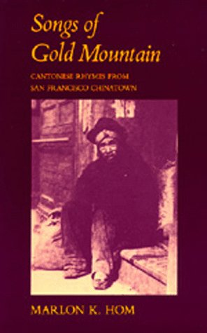 Songs of Gold Mountain Cantonese Rhymes from San Francisco Chinatown  1987 edition cover