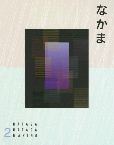 Nakama 2 Japanese Communication, Culture, Context  2000 edition cover