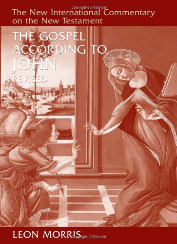 Gospel According to John  1971 (Revised) edition cover