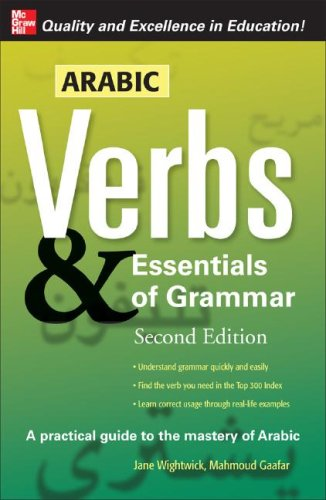 Arabic Verbs and Essentials of Grammar  2nd 2008 edition cover