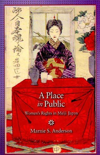 Place in Public Women's Rights in Meiji Japan  2010 9780674056053 Front Cover
