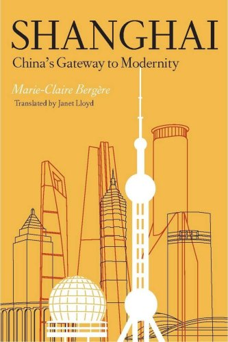 Shanghai China's Gateway to Modernity  2009 edition cover