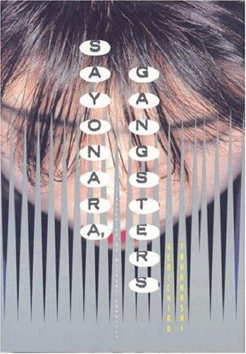 Sayonara, Gangsters   2004 edition cover