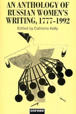 Anthology of Russian Women's Writing, 1777-1992   1994 edition cover
