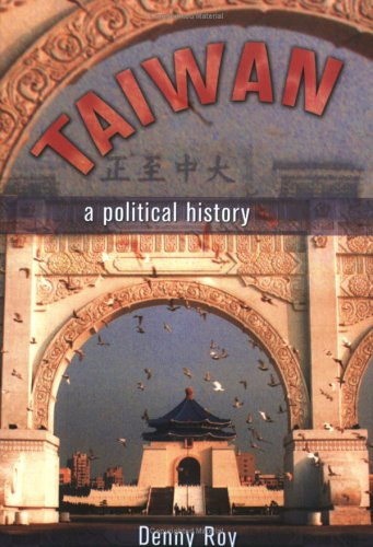 Taiwan A Political History  2003 edition cover