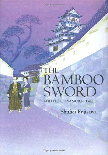 Bamboo Sword And Other Samurai Tales  2006 edition cover