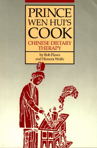 Prince Wen Hui's Cook Chinese Dietary Therapy N/A edition cover