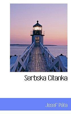 Serbska Citank  N/A 9781116642056 Front Cover